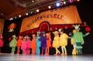Kinderfaschingsfest 2015_29
